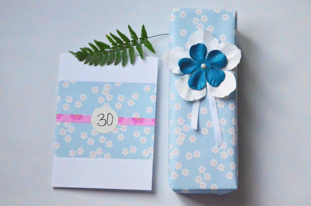 Gaveindpakning gavekort